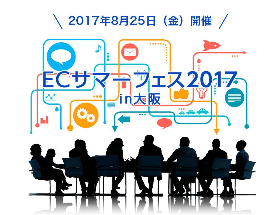 seminar2017_new